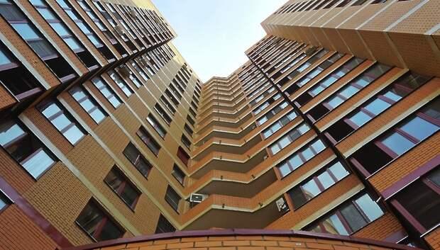Объем ввода в эксплуатацию новых квартир в Подмосковье снизился в январе почти на треть