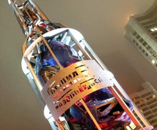 Пьяных водителей увековечили бутылкой