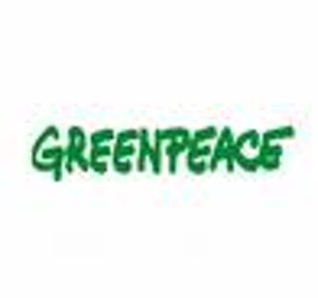 Greenpeace: природа - один большой свитер