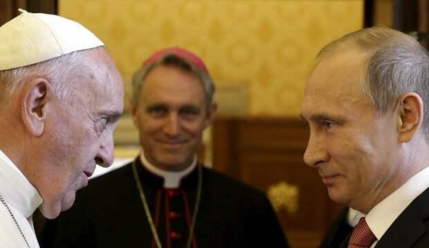 Зачем Папе Римскому Франциску нужен Владимир Путин?