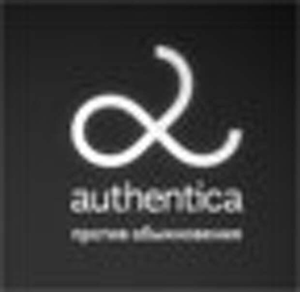 Authenica: ключевое слово -  «неповторимость»