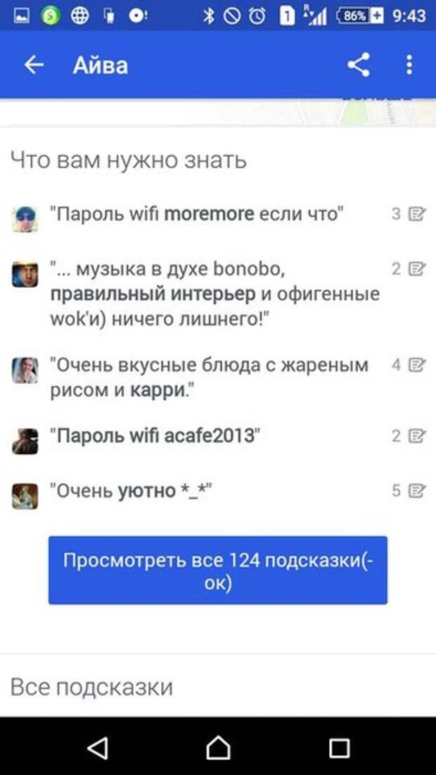 Украина будет кусать локти? Реалии жизни в Крыму (фото, скриншоты)