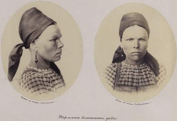 Колоритные портреты пермяков: уникальные фотографии жителей Пермского края 1868 года
