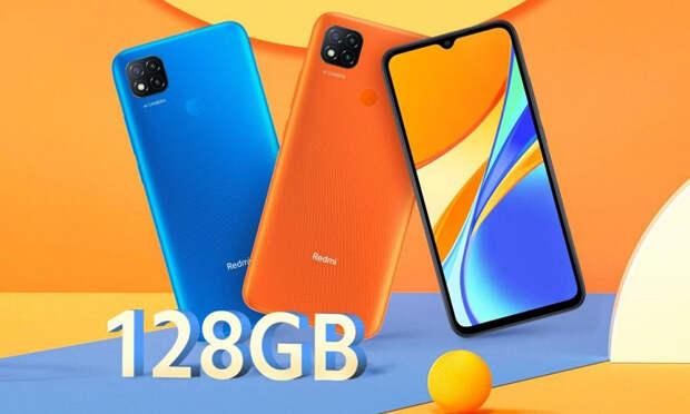 Xiaomi привезла в Россию дорогую версию своего самого бюджетного смартфона с NFC