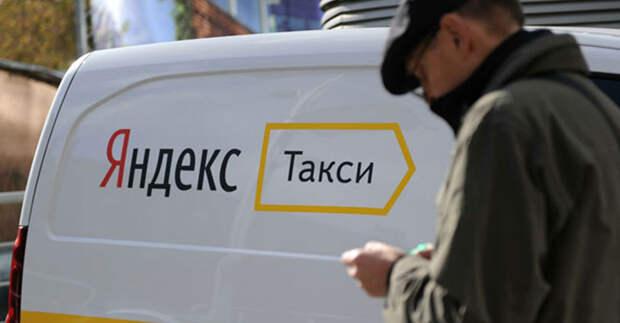 «Яндекс» интегрировал сервис «Такси» в приложение «Метро»