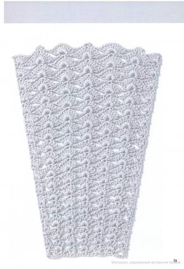 схемы узоров для расширения полотна вязаного крючком