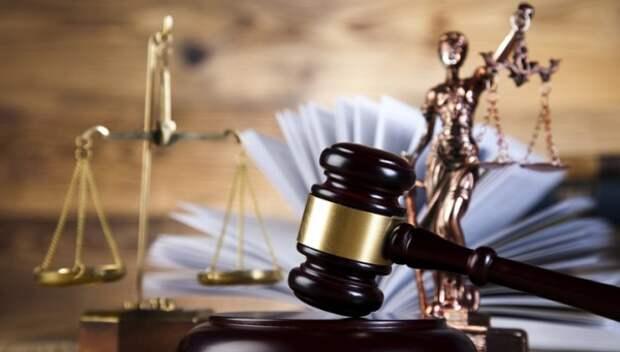 Городской суд рассмотрел дело о 22-х преступлениях двух севастопольцев (ПОДРОБНОСТИ)