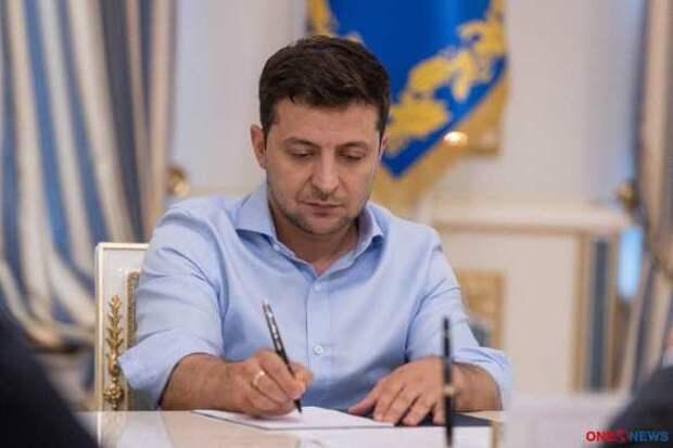 Зеленский подписал указ о внедрении национальной системы устойчивости