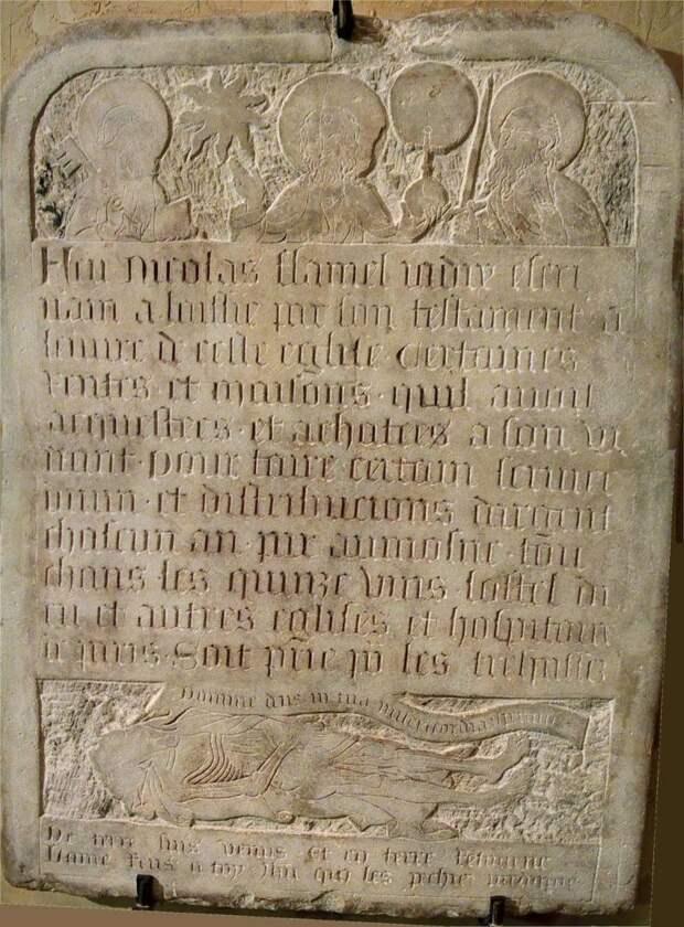 Николас Фламель - Создатель философского камня
