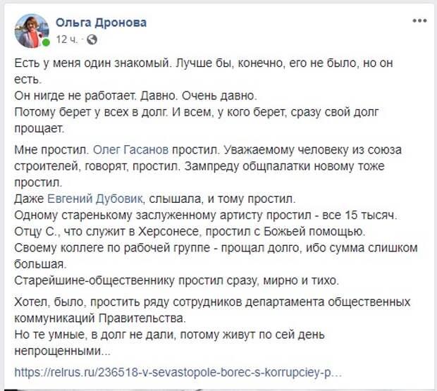 Задержанному севастопольскому общественнику грозит до пяти лет лишения свободы