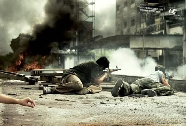 QE Convenience Store: War (Война)