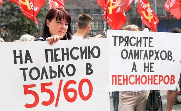 На фото: участница митинга КПРФ против изменений в пенсионном законодательстве на проспекте Сахарова