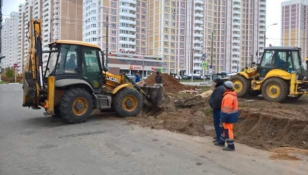 Подрядчик начал строить парковочные места в одном из дворов Подольска