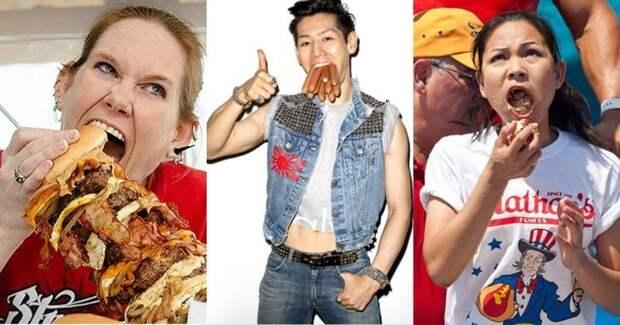 Праздник обжорства: соревнования по скоростному поеданию пищи