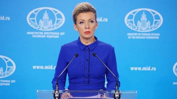МИД России ответил на высылку российских дипломатов из Праги