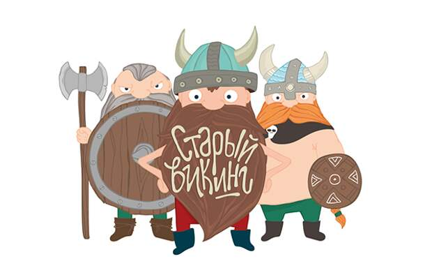 Викинги, креветки и драконы