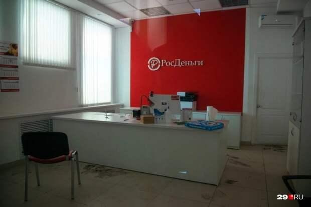 Как выглядел офис 11 марта, после того как Александра увезли