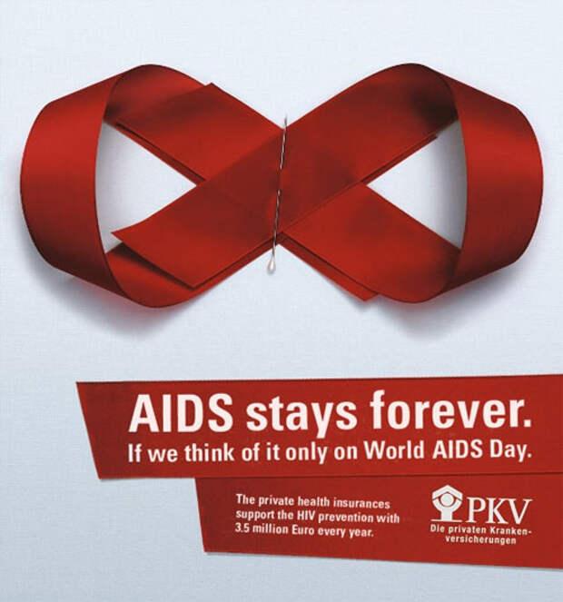 СПИД останется навсегда