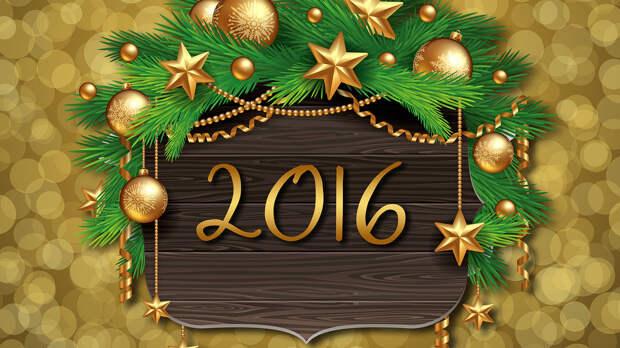 Новый год - пора чудес!