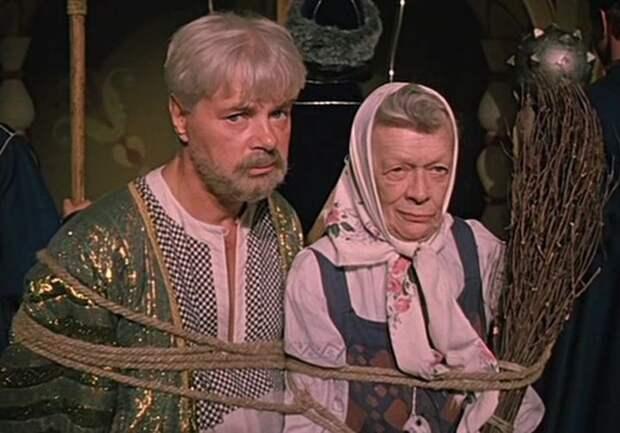 Леонид Харитонов (1930 - 1987) и Татьяна Пельтцер (1904 - 1992) актеры, кино, сказка, фильм