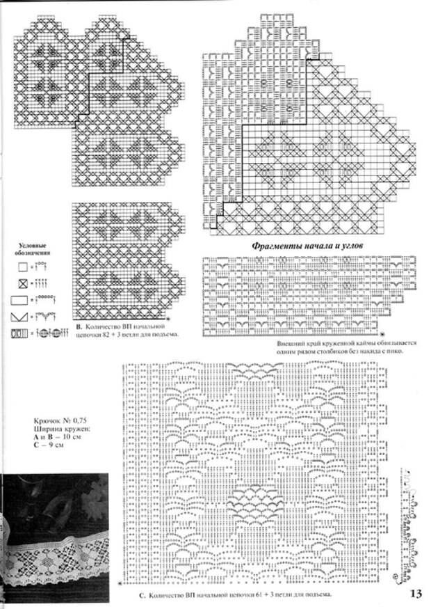 file2 (43) (495x700, 230Kb)