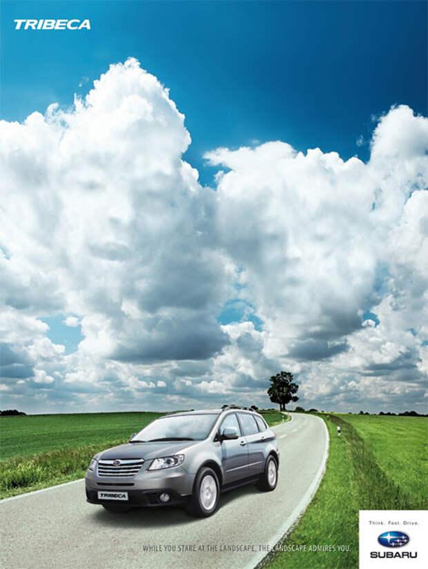 Все в восторге от Subaru Tribeca