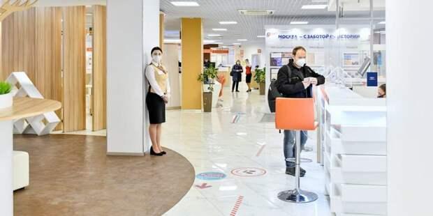 Собянин открыл шестой флагман сети центров госуслуг «Мои документы». Фото: Ю. Иванко mos.ru