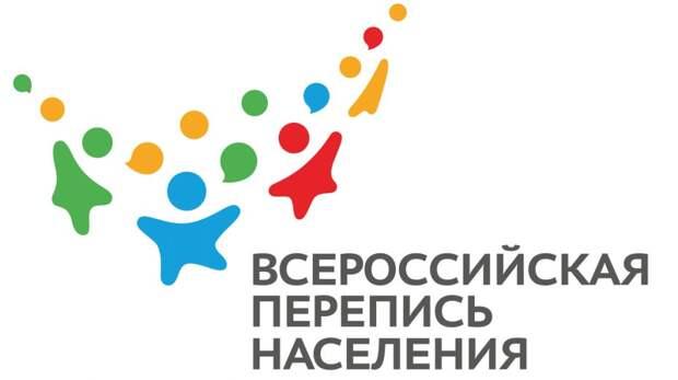 ВПН-2020: Крымстат набирает переписчиков