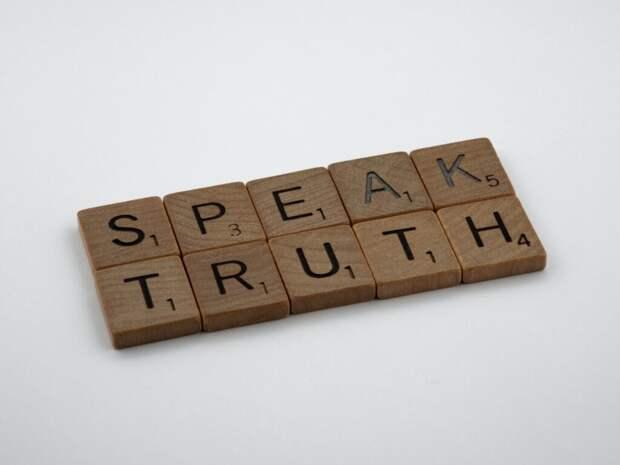 Исследователь честности психолог и писатель Дэн Ариэли публиковал фальшивые данные