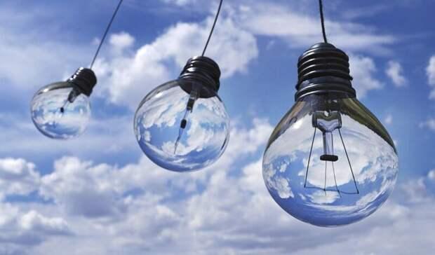 Два района в Волгограде отключат от электричества 21июля