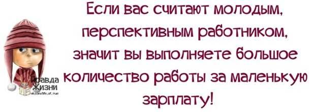 5672049_1382321884_frazochki25 (604x216, 33Kb)
