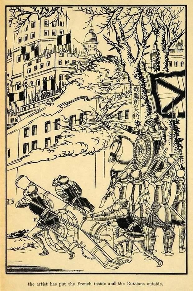 Продолжение битвы за Москву с Наполеоном: художник изобразил французов внутри города, а русских снаружи... На коне, похоже, сам Кутузов!