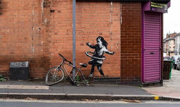 """Коллекционер из Великобритании купил кусок стены с картиной Бэнкси за """"шестизначную"""" сумму"""