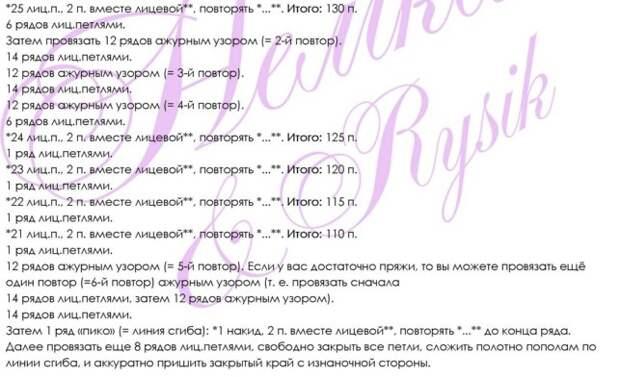 4683827_20120320_161501 (643x392, 78Kb)