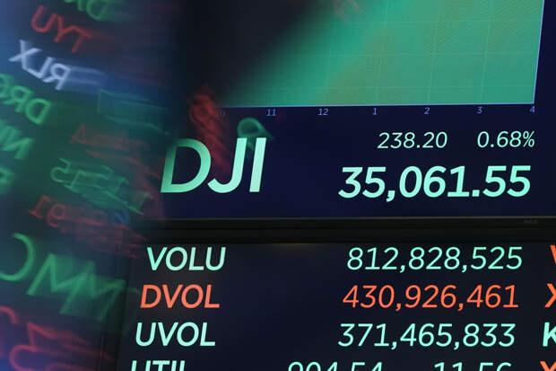 Риски растущей рыночной концентрации