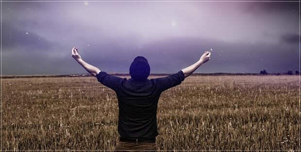 Что значит «принятие»: Махнуть рукой на Все