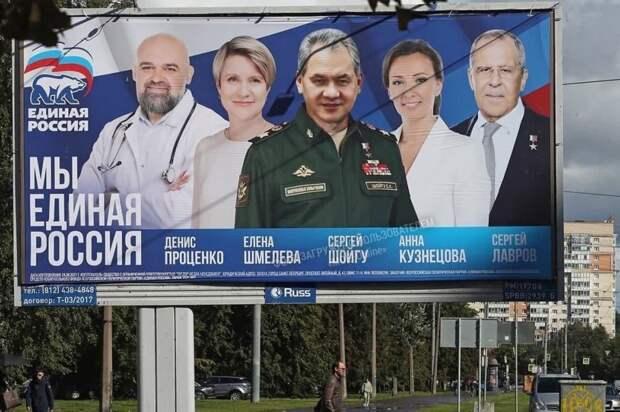 А ведь провалили выборы в Госдуму Путин и его главные политические соратники