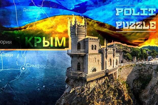 Звонок харьковчанина на ТВ Украины расставил точки над «i» в вопросе Крыма