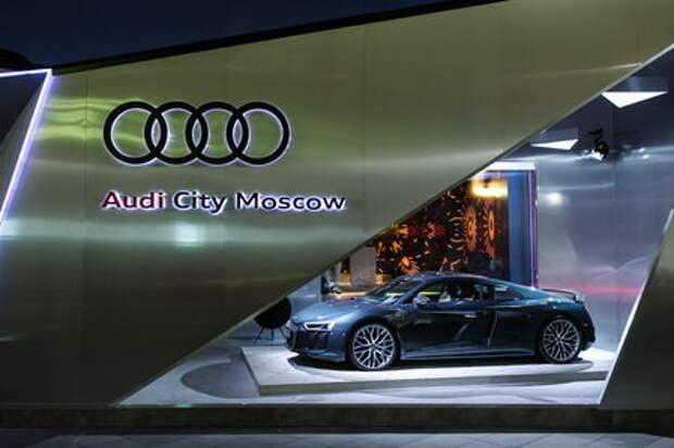 В Москве построили город Audi