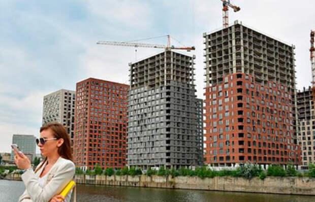 Оценена вероятность падения цен на квартиры в Москве