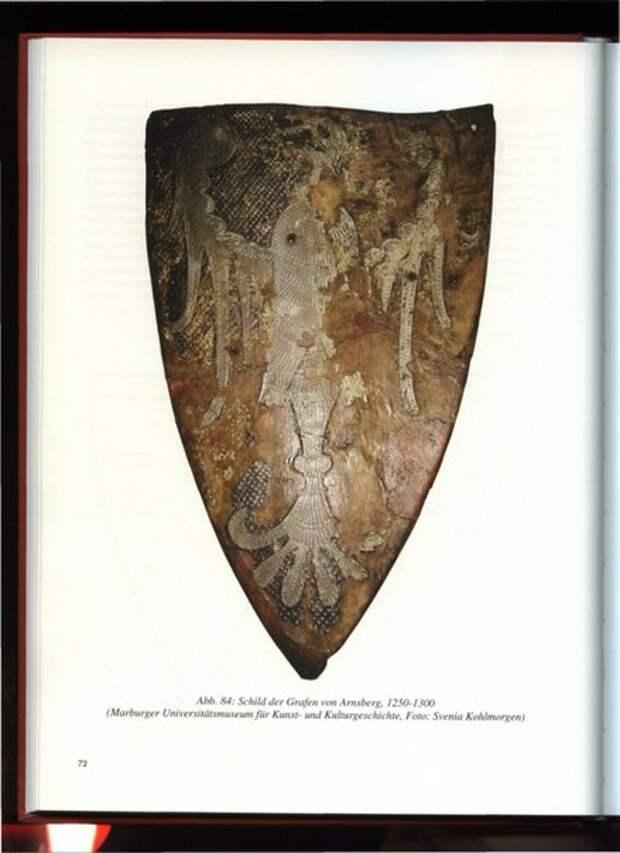 Рыцарские щиты с 975 по 1400 год