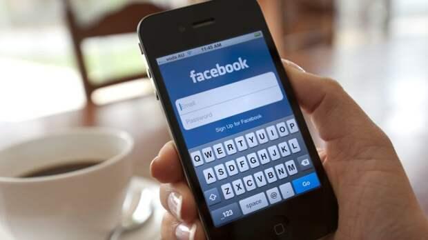 Пользоваться Facebook – сомнительное удовольствие