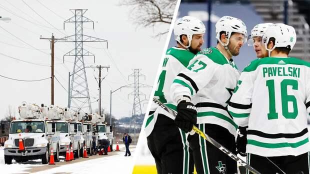 Аномальные морозы оставили без электричества миллионы жителей Техаса. От них пострадал «Даллас» и его хоккеисты