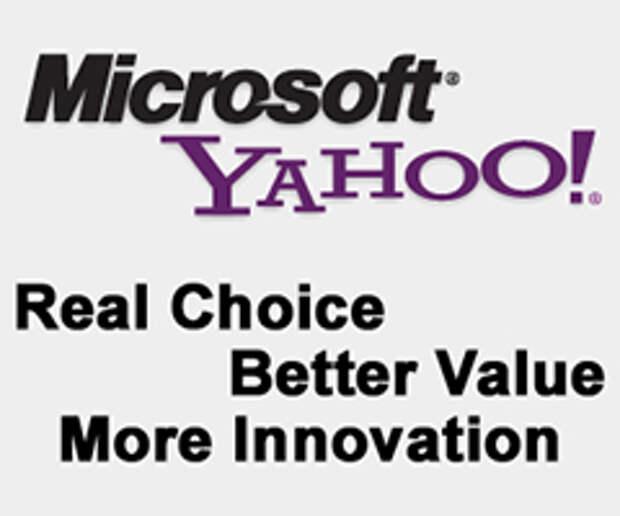 Microsoft и Yahoo! объединились в охоте за рекламодателями
