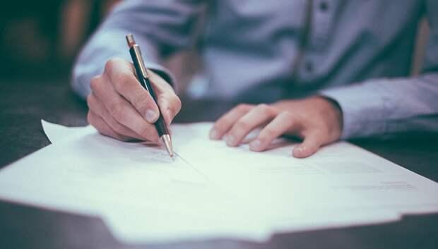 Четыре концессионных соглашения в сфере ЖКХ подготовили к подписанию в Подмосковье