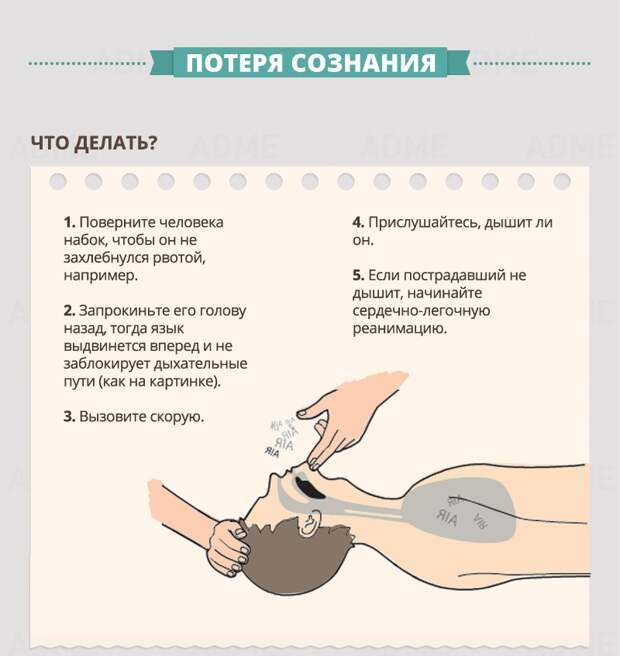 http://files5.adme.ru/files/news/part_95/952310/17847610-R3L8T8D-800-c-13.jpg
