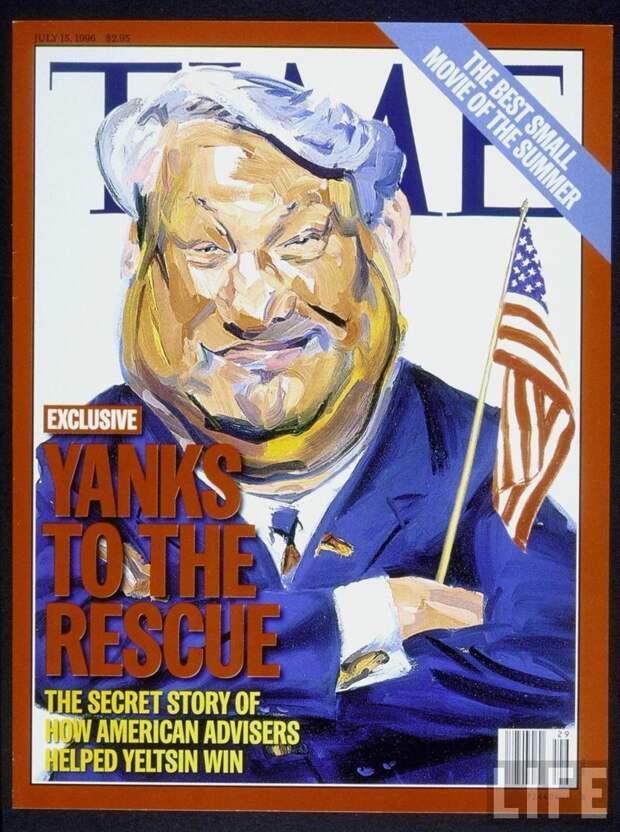 И Ельцин тоже помахивает флагом не своей Родины издания, издевательство, интересное, мир, обложки, политики, странное
