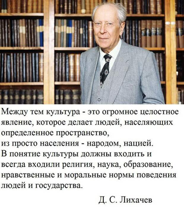 «Там русской дух… там Русью пахнет!?», - что не так с телевидением в России…