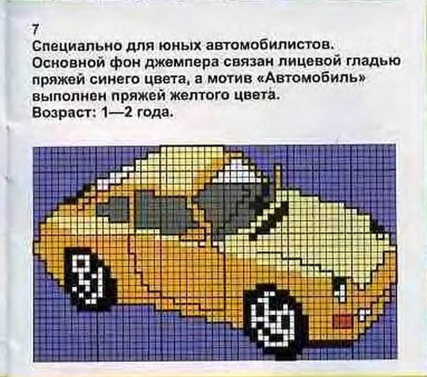 2005-09_4 (678x600, 351Kb)