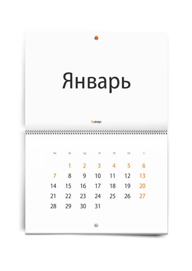 Агентство Flydesign сделало календарь без дизайна